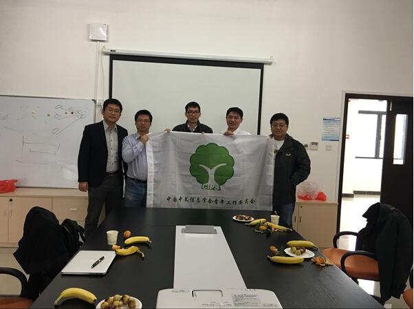 三十四 清华大学刘洋博士应邀到哈尔滨工业大学深圳研究生院智能计